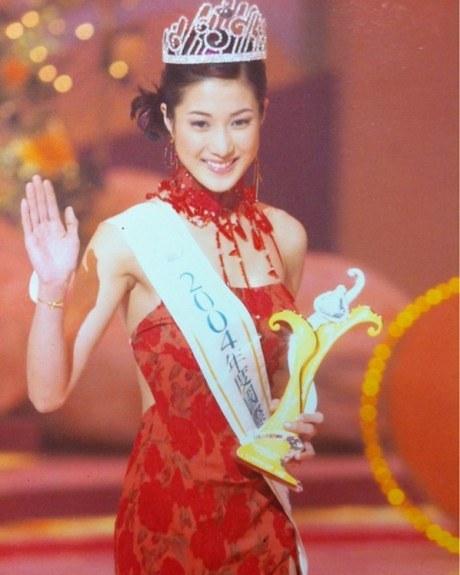 當年奪得華姐冠軍