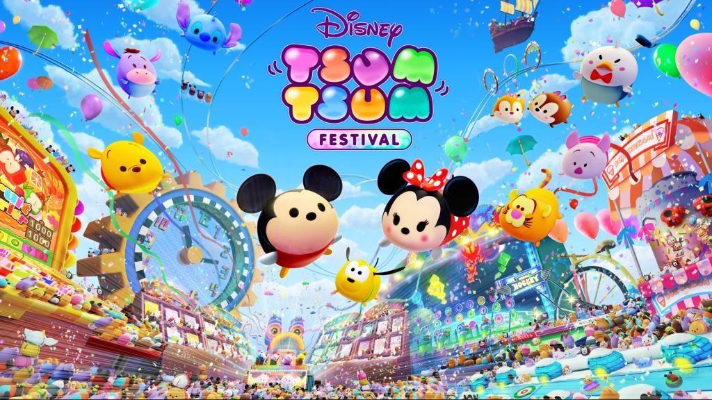 Disney TSUM TSUM FESTIVAL $248(原價$419)