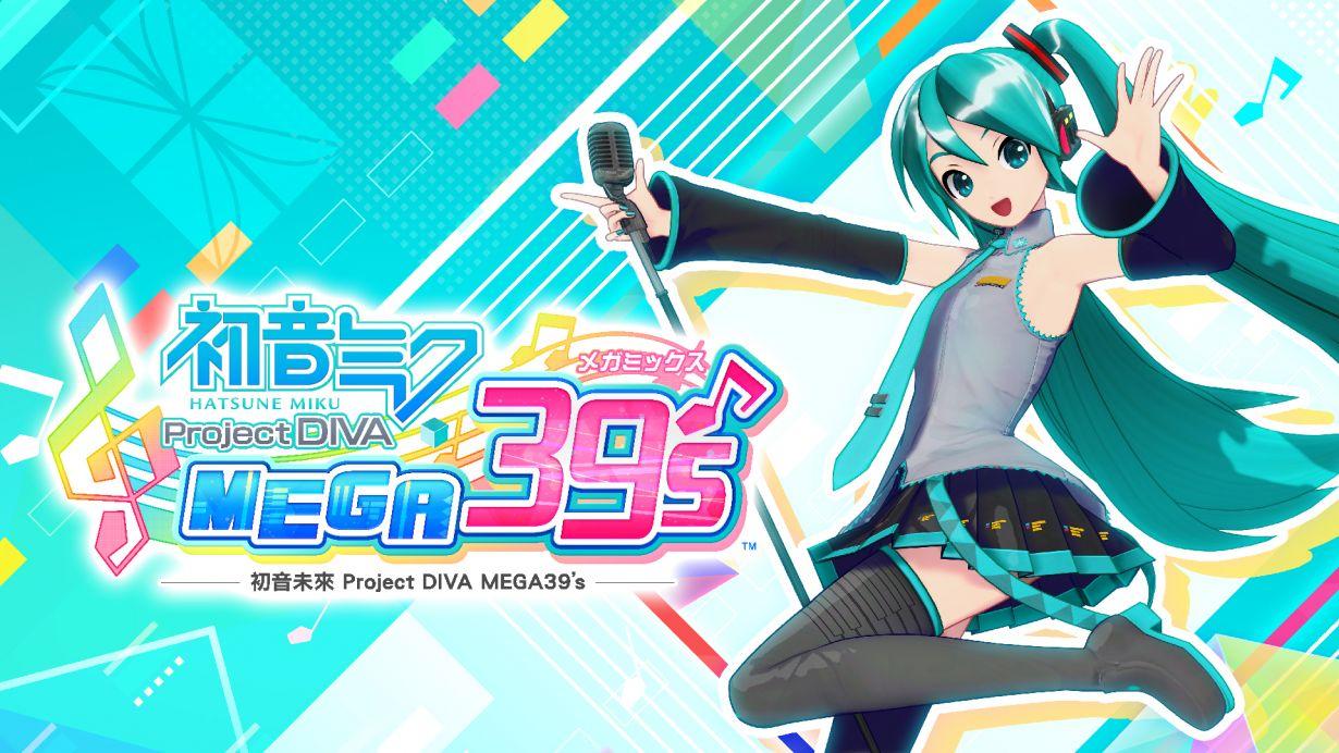 初音未來 Project DIVA MEGA39's $278(原價$398)