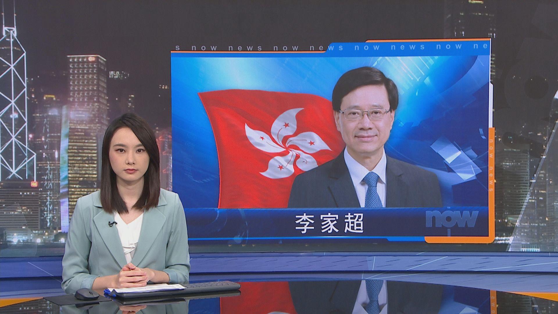 李家超稱修訂傳媒代表定義免「魚目混珠」
