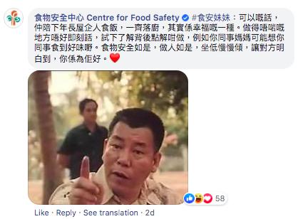 【人類很危險】師奶在公園執蝸牛問點煮法國餐 網民:家陣係咪飢荒?