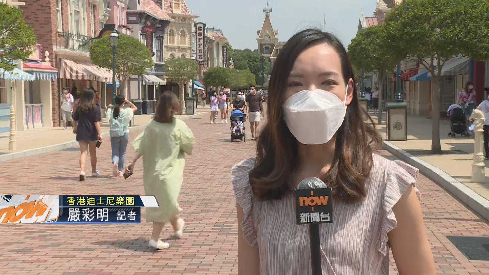 【現場報道】香港迪士尼樂園關閉兩個多月後重開 人流不算太多