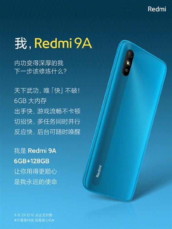 6+128 儲存、5,000 mAh 大電池,頂配 Redmi 9A 賣 999 人仔