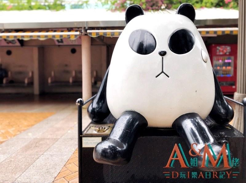〈好遊〉香港漫畫文化 漫畫星光大道