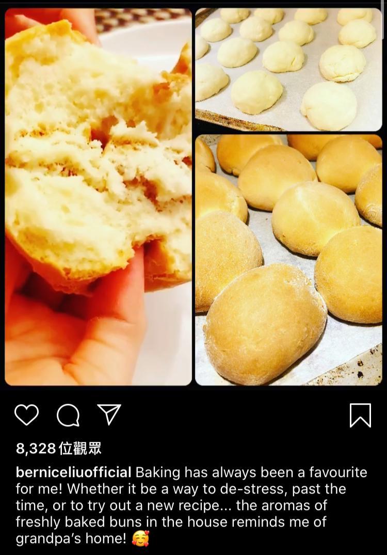 【懶理傳言】被爆疑明年嫁富商盧啟賢 廖碧兒今整麵包稱:我的最愛是烘焙