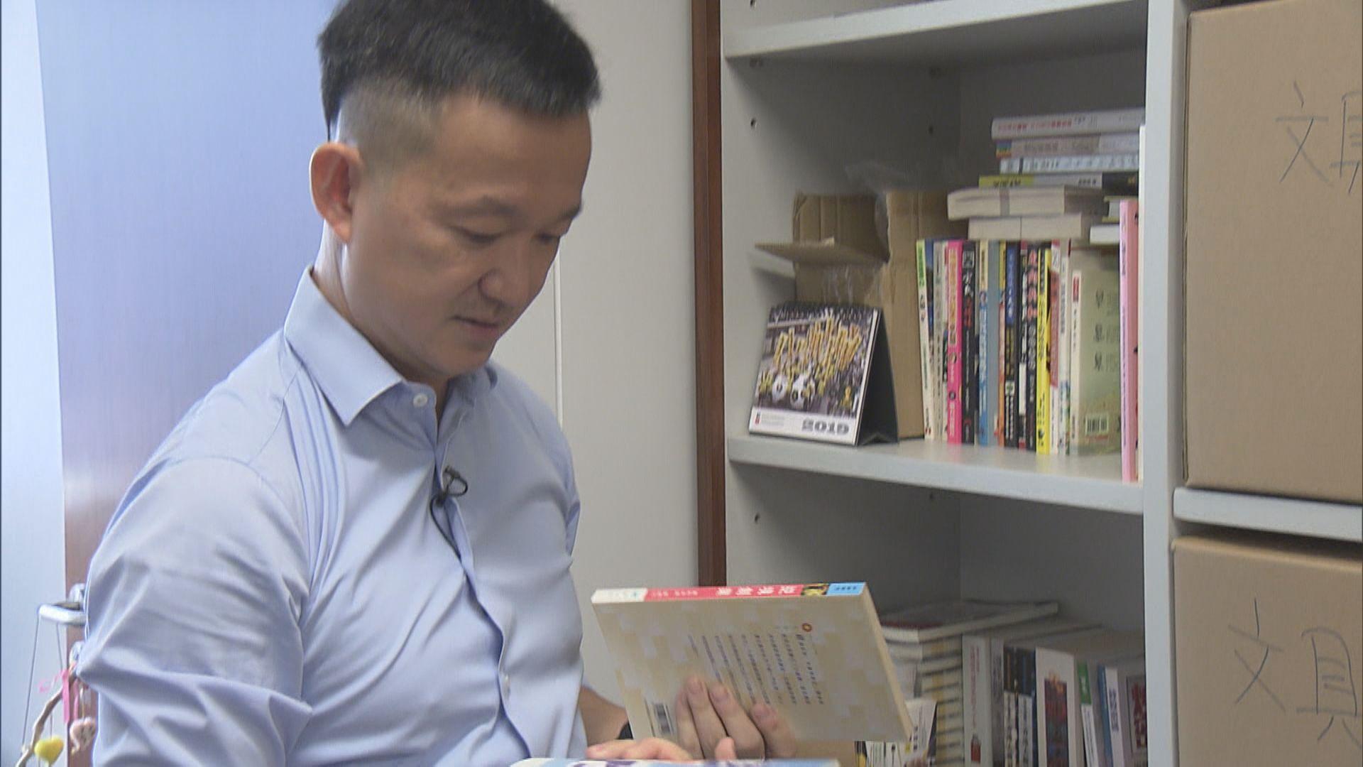 陳志全:離開議會為守原則 冀留守議員盡力抗爭