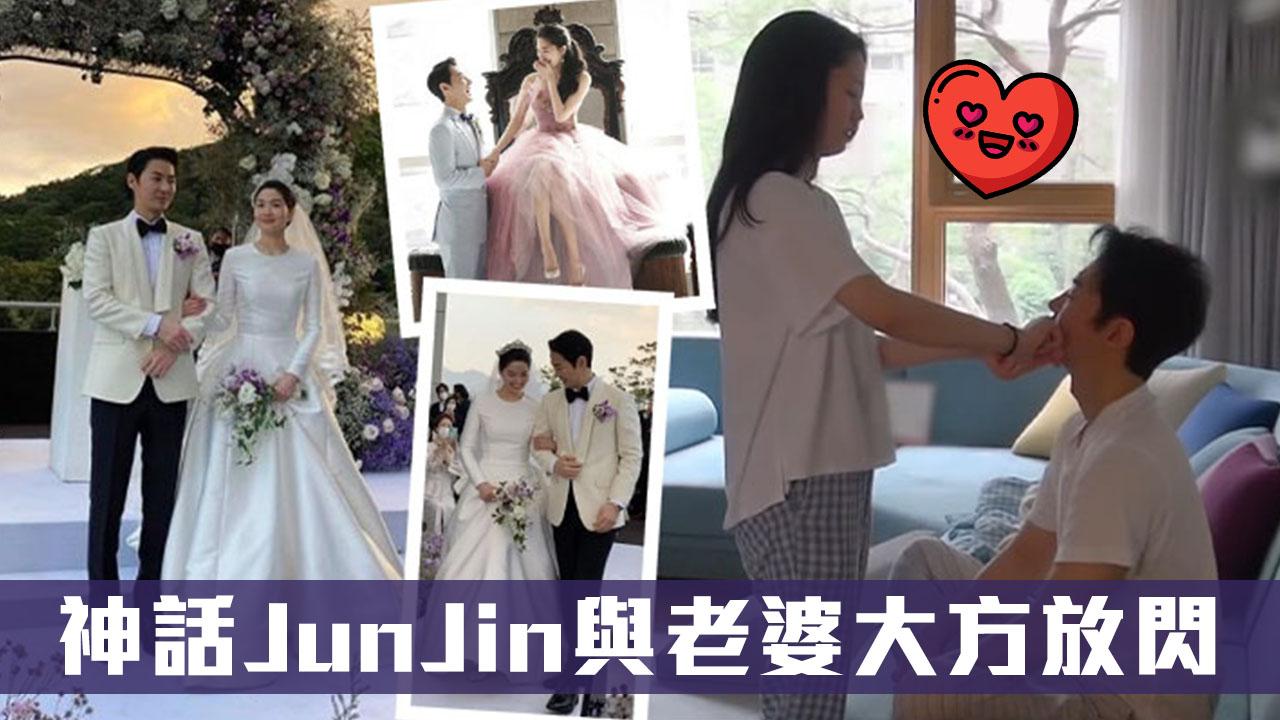 神話JunJin結婚1,700呎新屋曝光 老婆超大方鏡頭前放閃