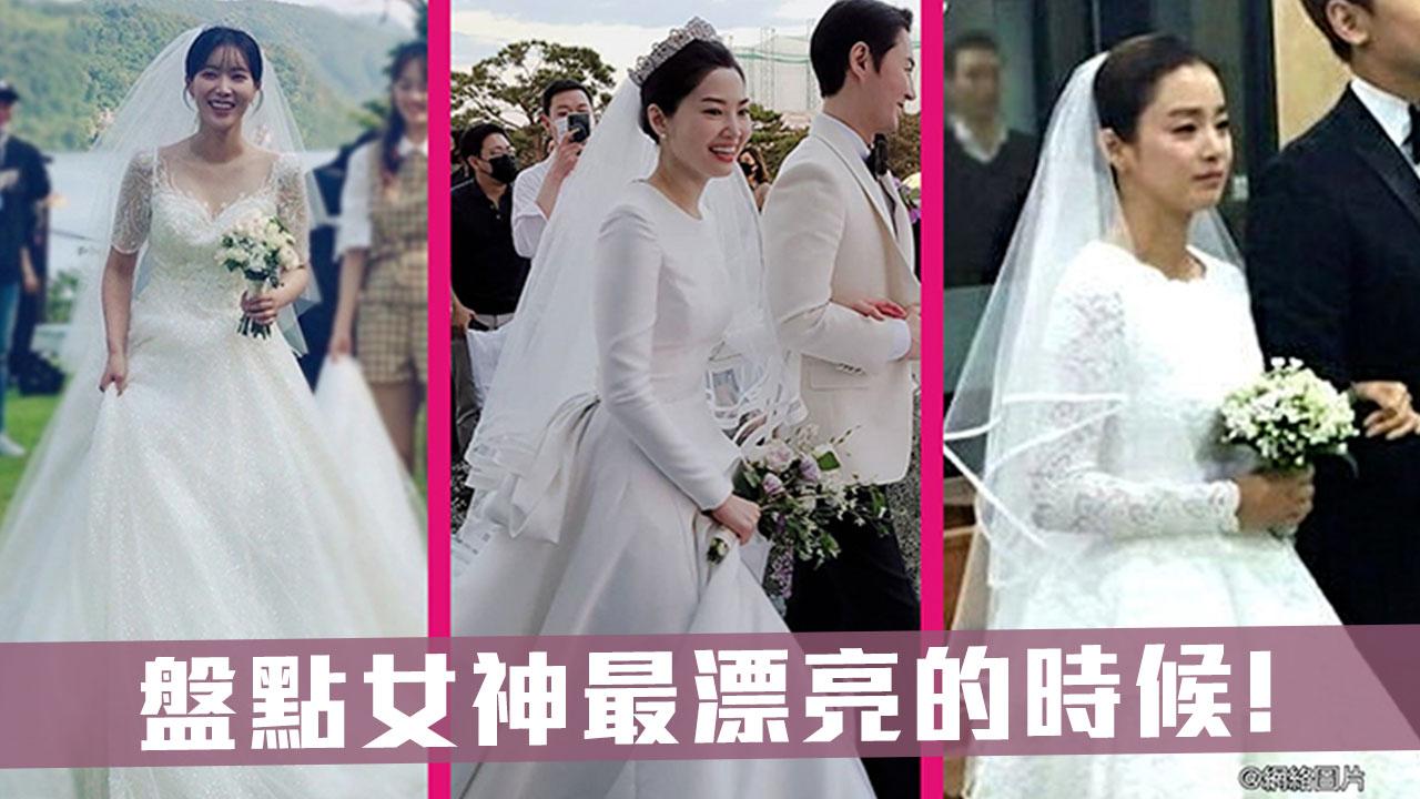 金泰希、林秀香、張娜拉披婚紗仙氣動人 盤點女神最漂亮的時候