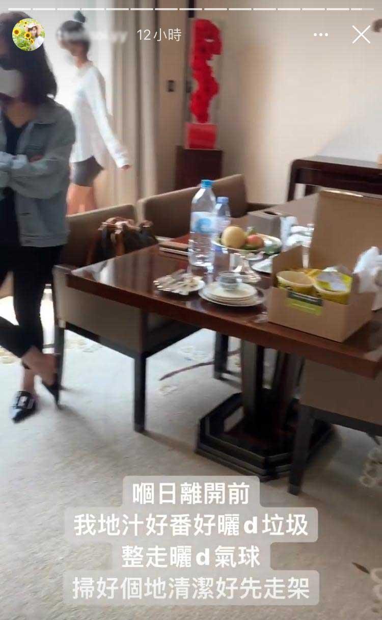 【Staycation事件簿】港女不滿開20人生日Party被勸止:有錢都唔會再光顧半島酒店