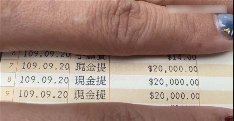 【逐格睇】台灣女子撳錢兩萬得萬二 郵局:她自己算錯