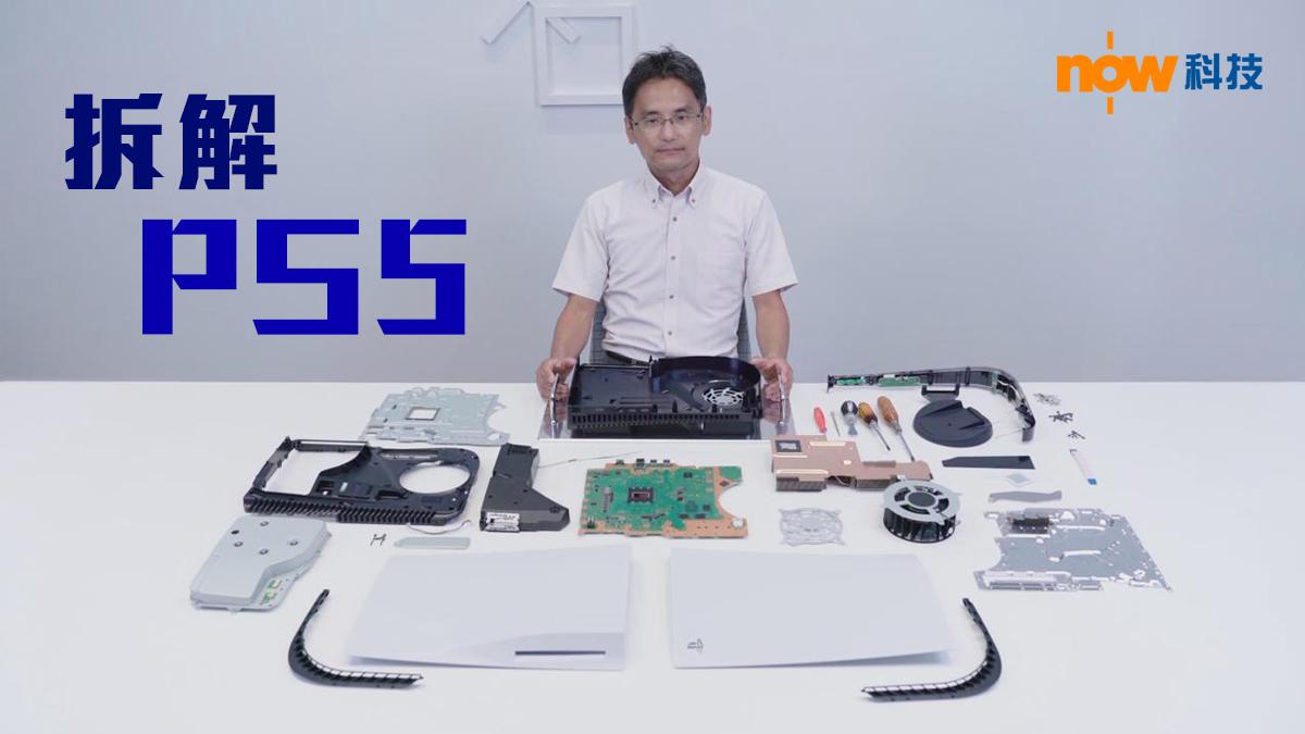 【望梅止渴?】官方發布PS5拆解片 使用液態金屬散熱堪稱「黑科技」