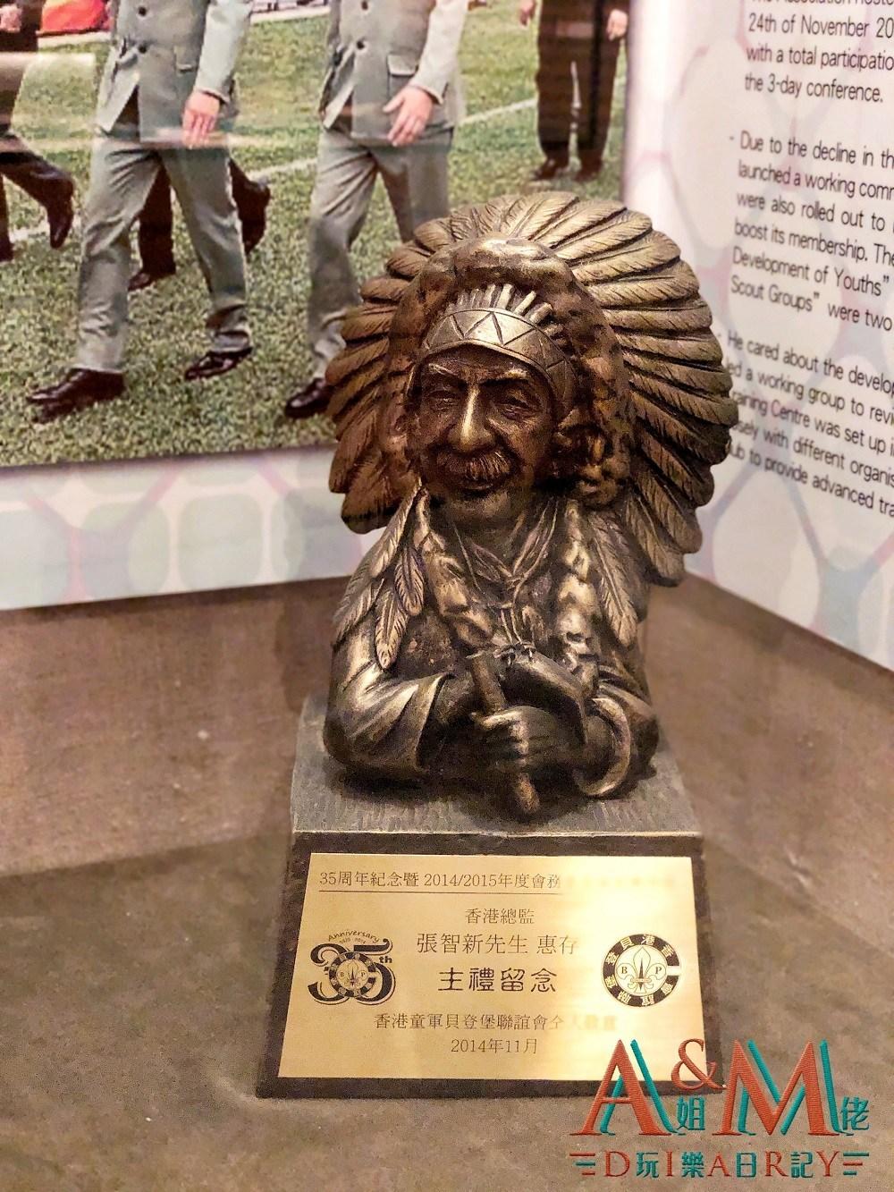 〈好遊〉尖沙咀親子好去處 香港童軍文物廊