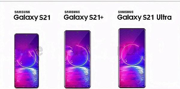 支援65W快充?SAMSUNG Galaxy S21 Ultra 電池規格曝光!