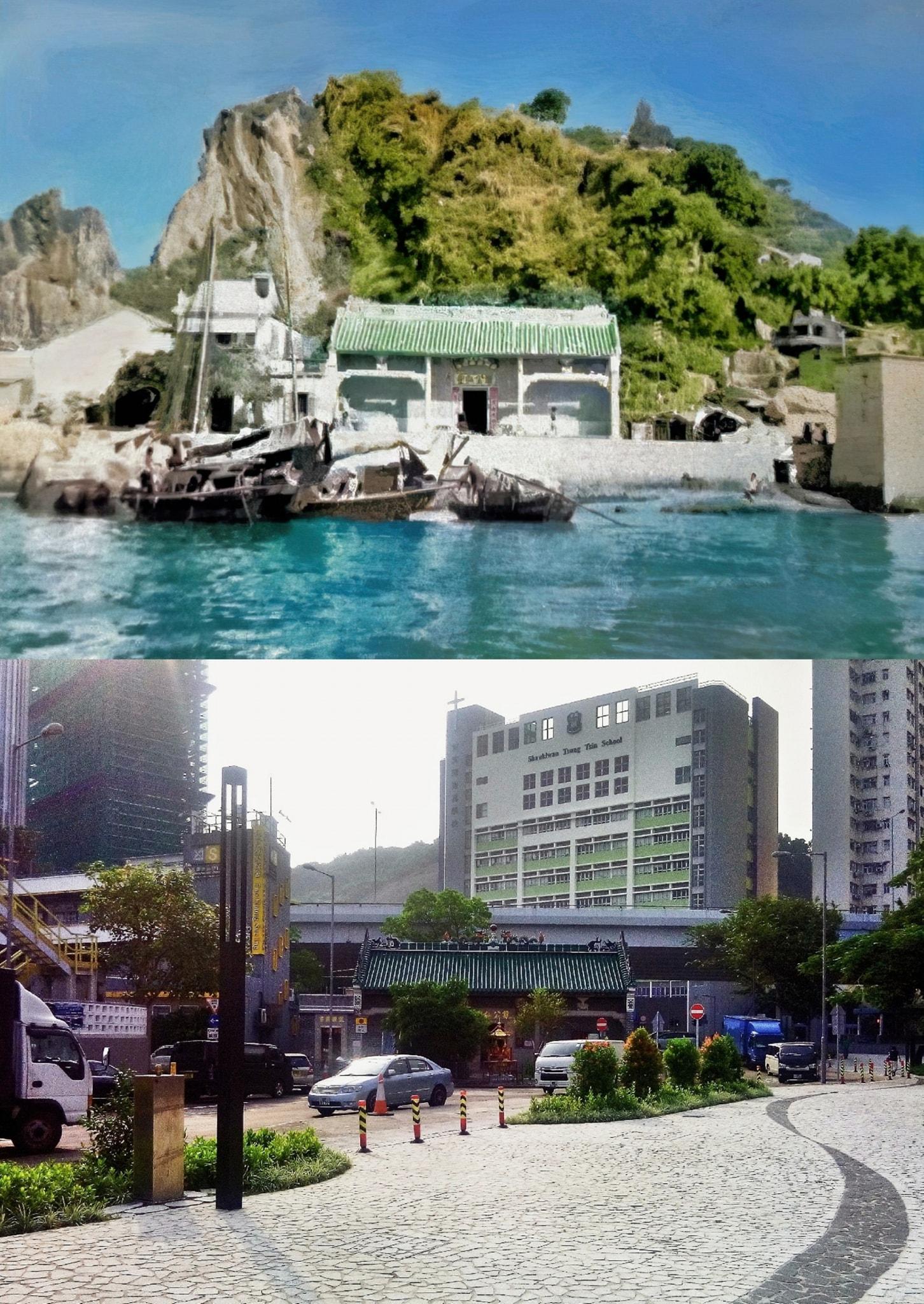 「1955年至2019年平行時空64年!筲箕灣譚公廟」