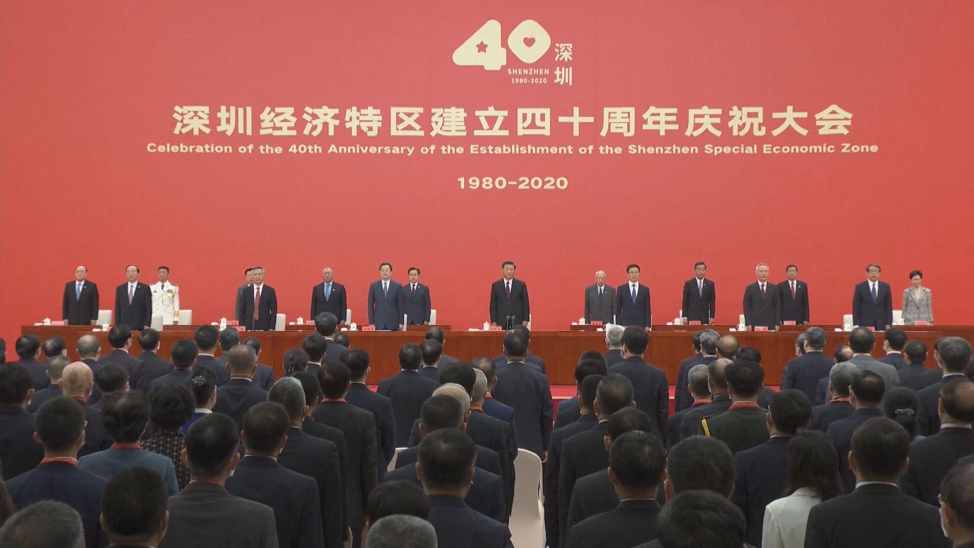 【全文】習近平於深圳經濟特區建立40周年慶祝大會講話(一)