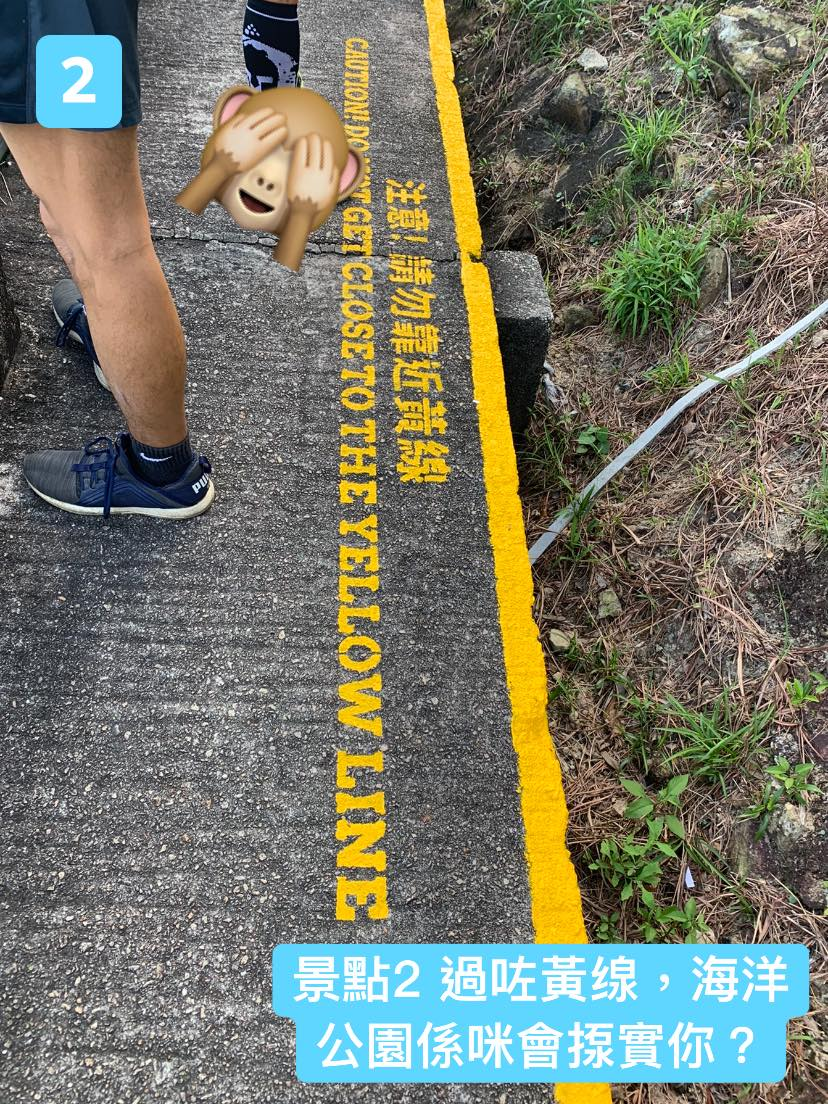 【慳返$380】適合新手靚景路線!免費行海洋公園森度遊「南朗山秘道」