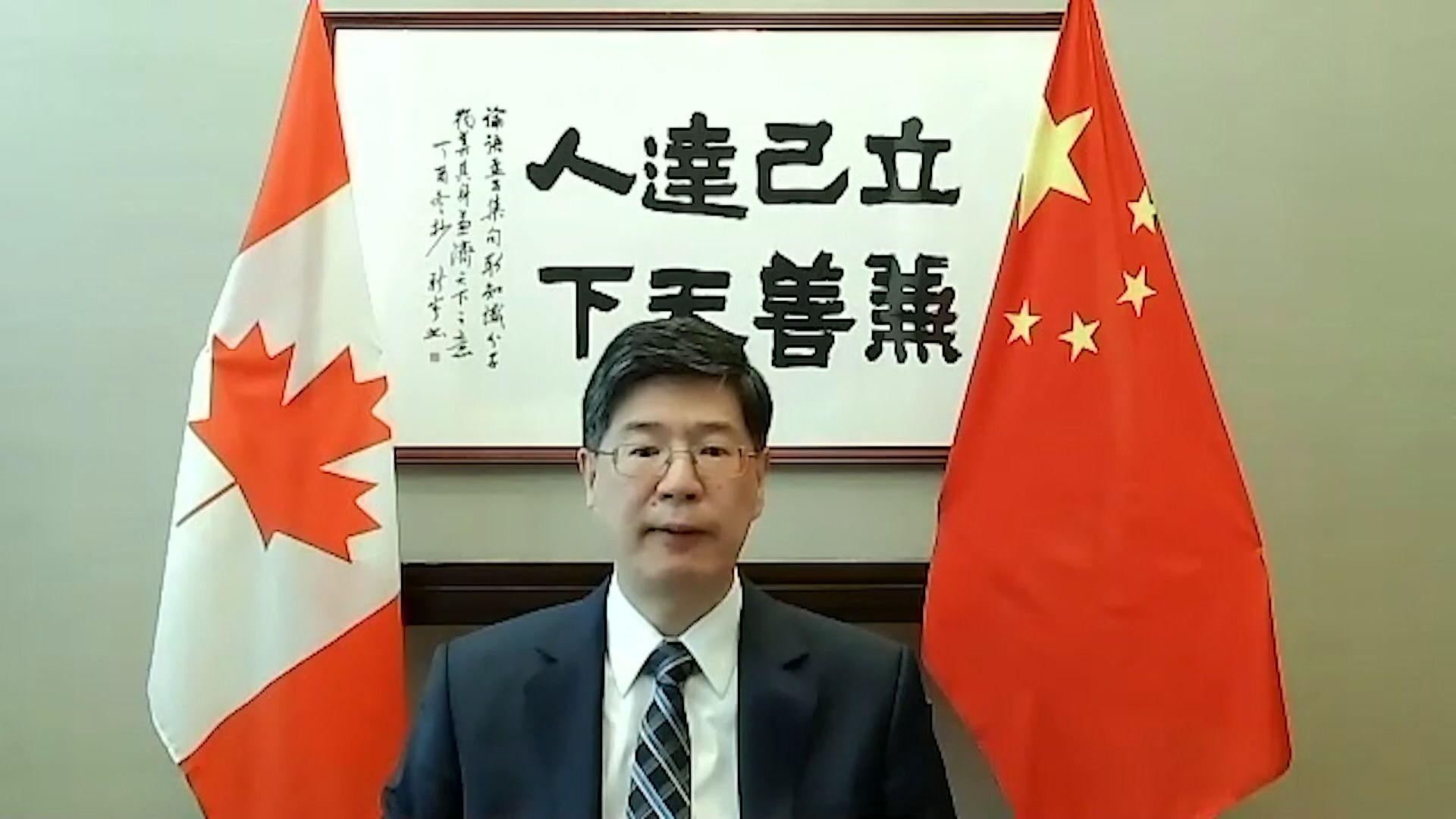 中國駐加大使促加拿大釋放孟晚舟