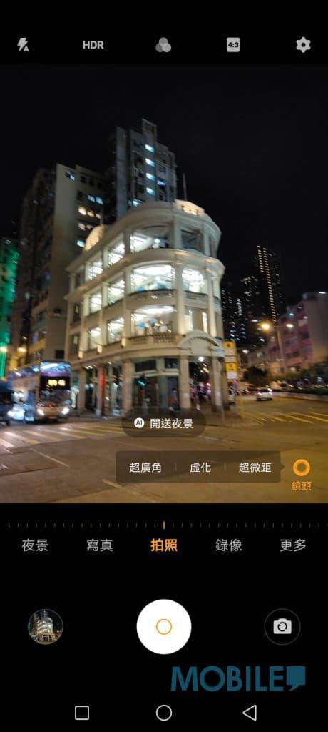高質夜拍四鏡、Hi-Fi 級靚聲,抵價5G中堅vivo X50e開箱玩