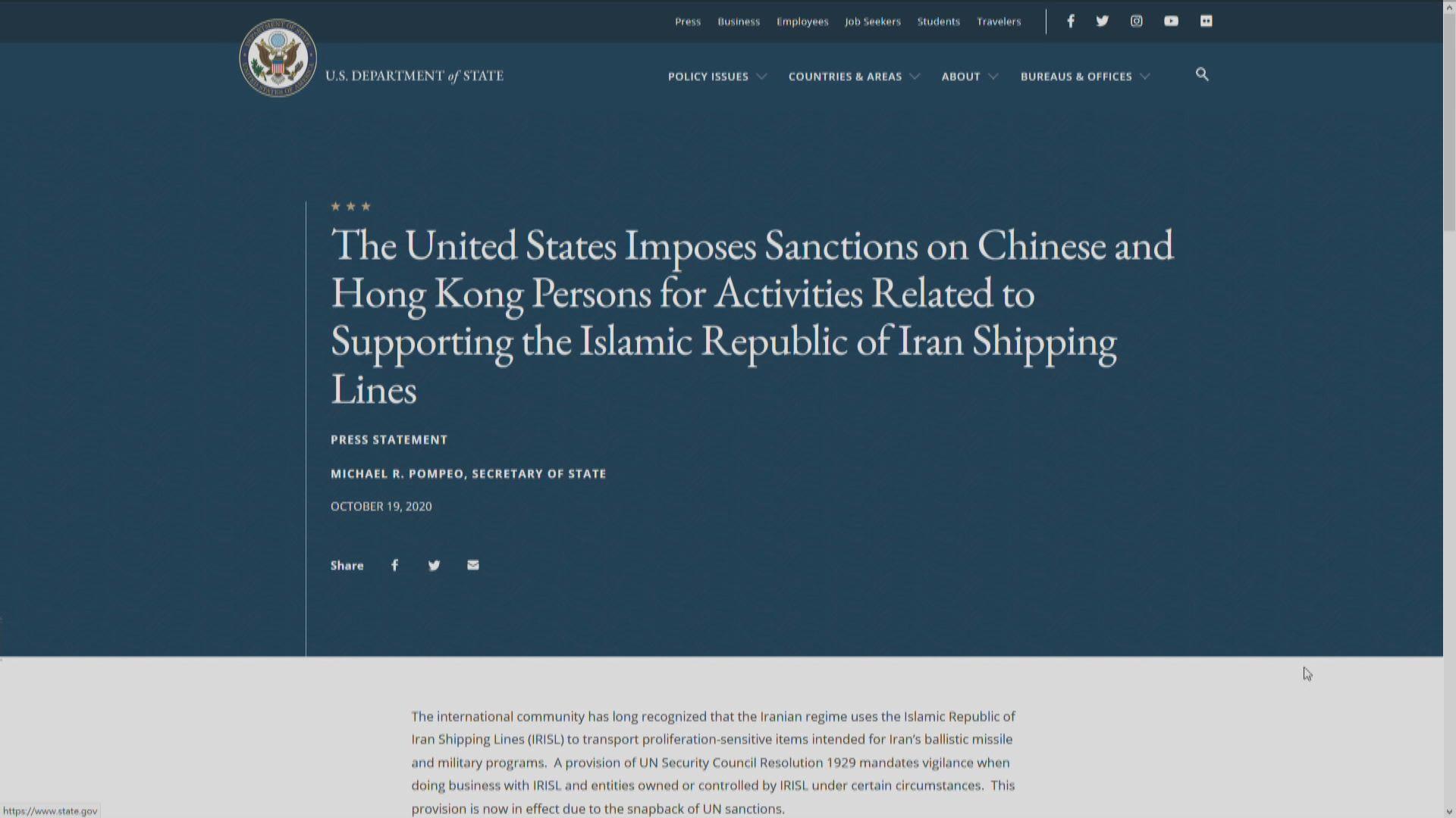 美國制裁兩中國人和六間中國企業涉違伊朗禁令