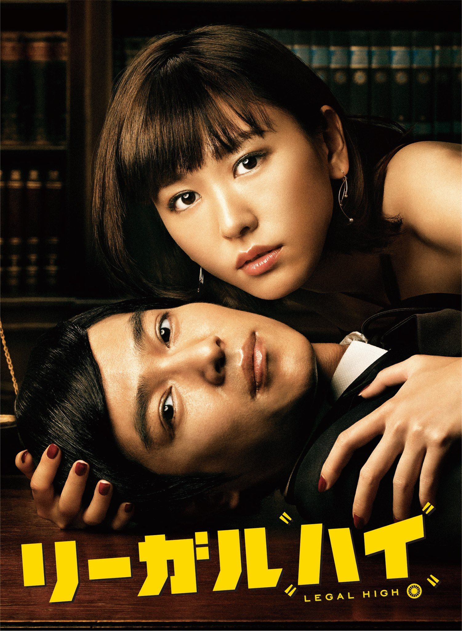 日媒指堺雅人接拍《律政狂人3》有望明夏放映