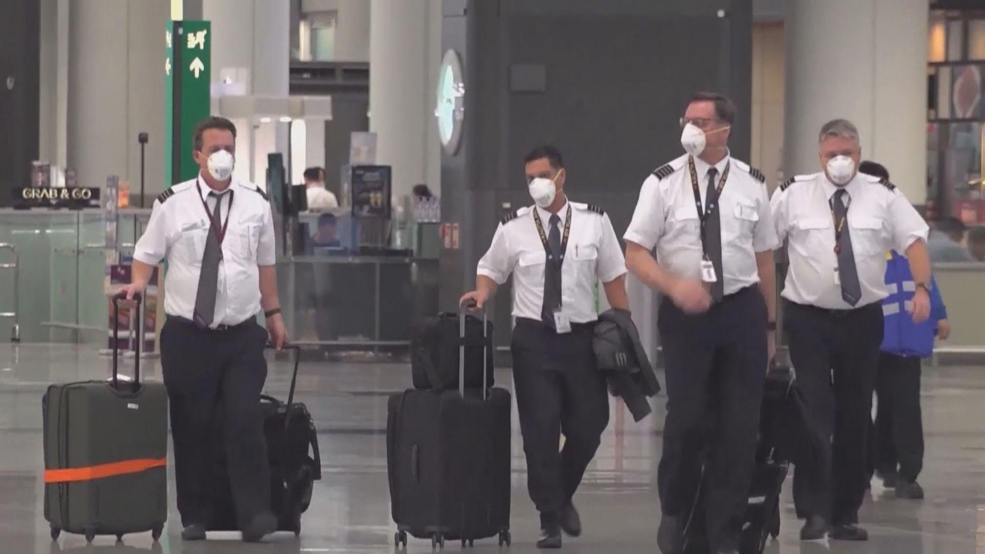 【回顧70載】國泰由全球最佳航空公司步向大規模重組之路
