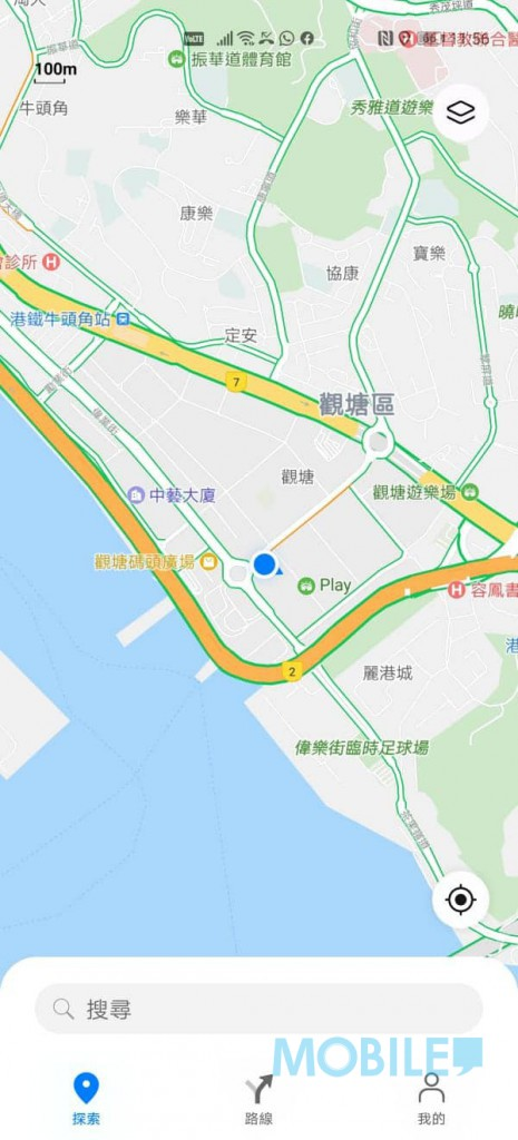 ▲更可以顯示香港路面的交通情況