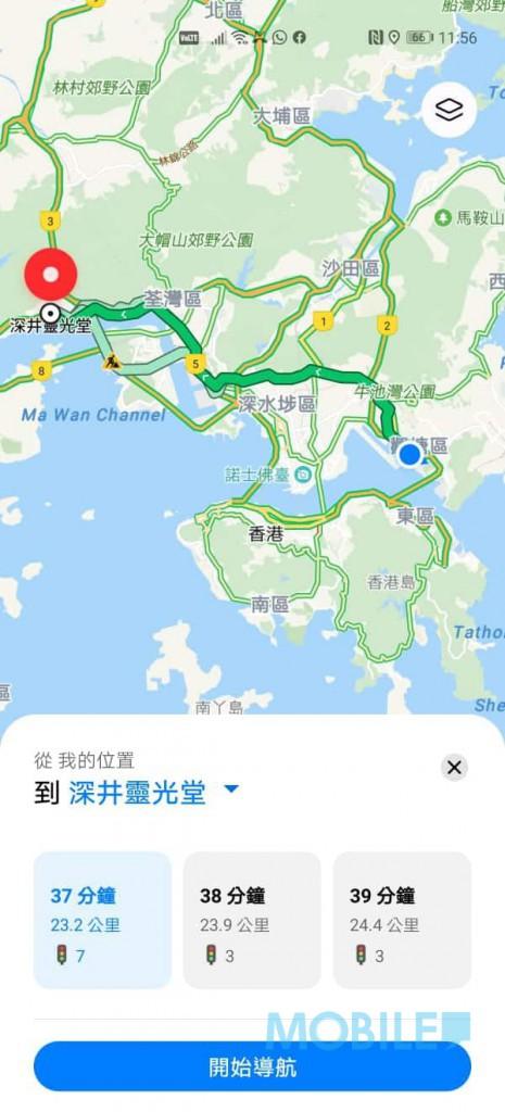 ▲並支援香港道路的導航