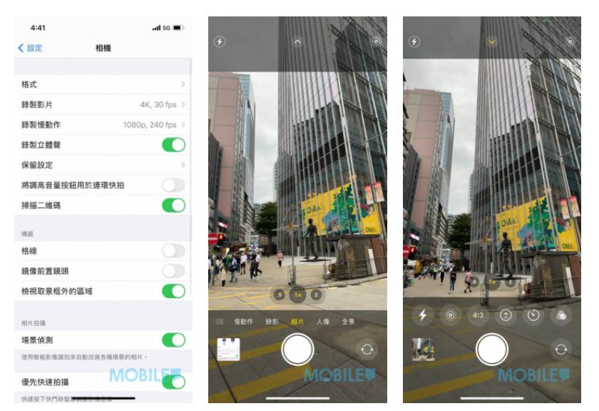 ▲ 升級 iOS 14 後原生相機介面更易用