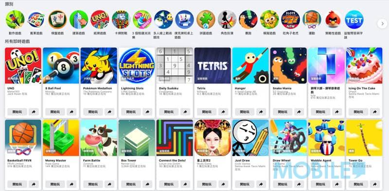 免安裝、免費玩,不過無 iOS 版?Facebook Gaming 雲端遊戲平台發布