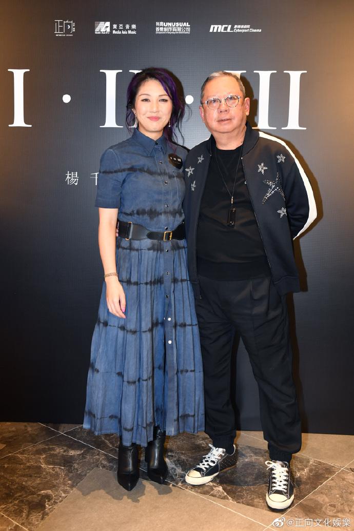 千嬅推出個人紀錄片