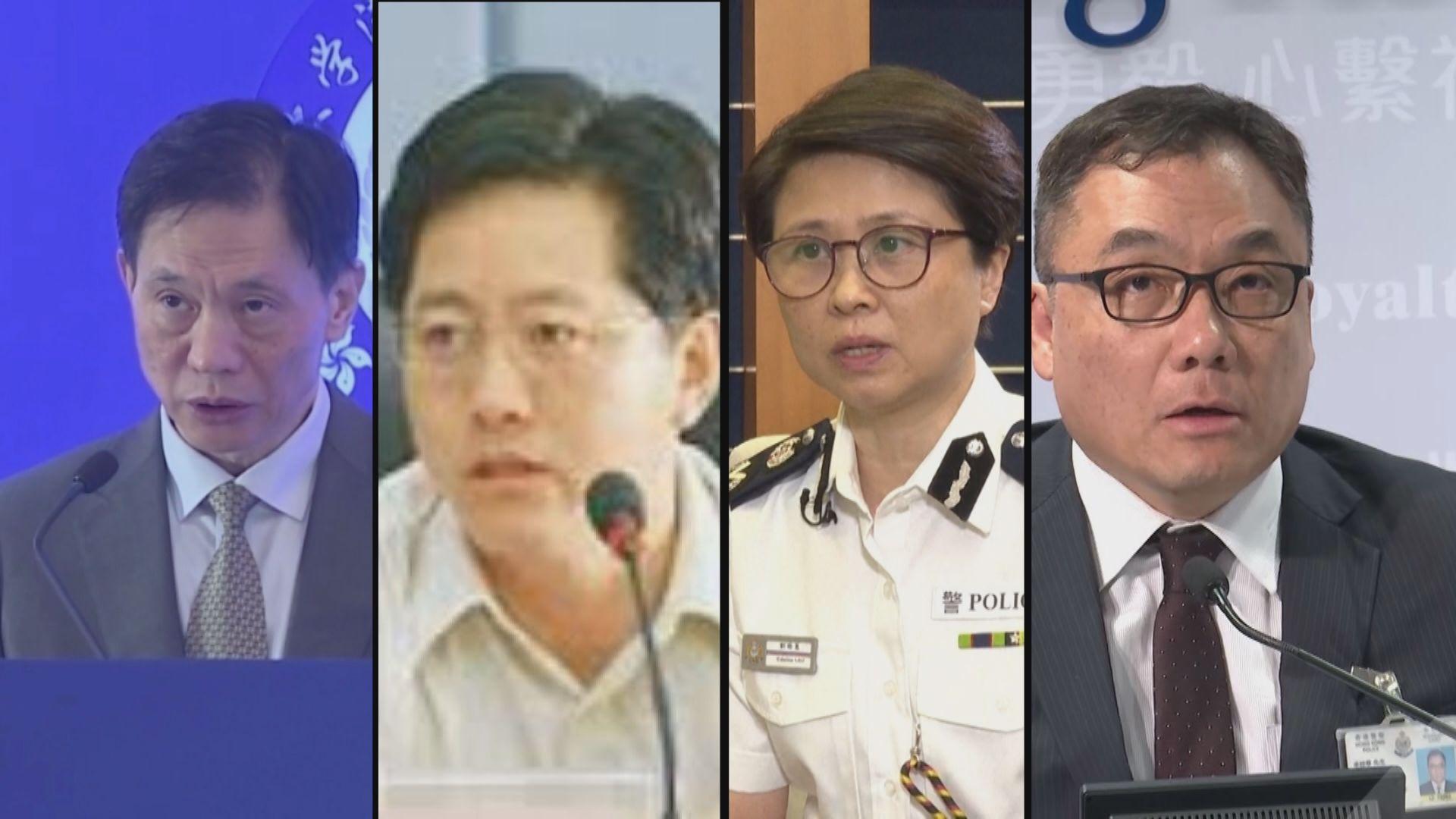 美國宣布再制裁多四名中港官員 包括劉賜蕙李桂華
