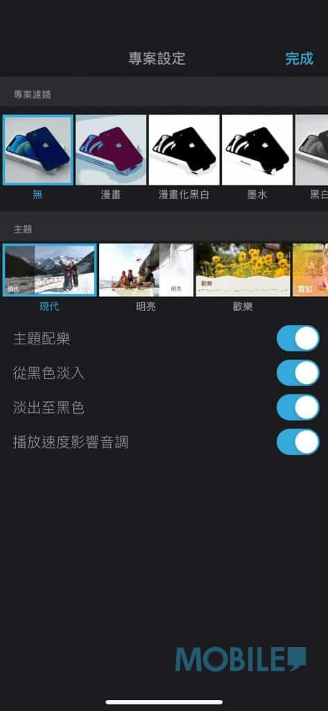 【使用心得】唔駛經電腦,iPhone 12 影相拍片後製實試