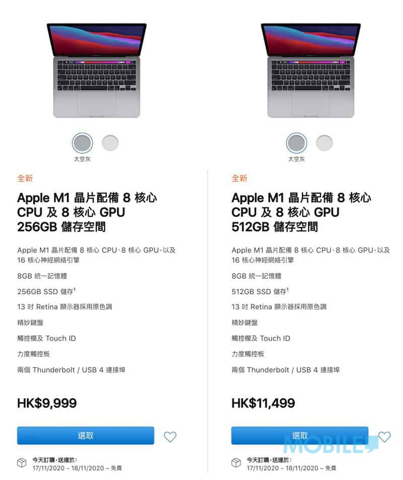 轉用 M1 晶片,新 MacBook Air、MacBook Pro、Mac mini 在港開售
