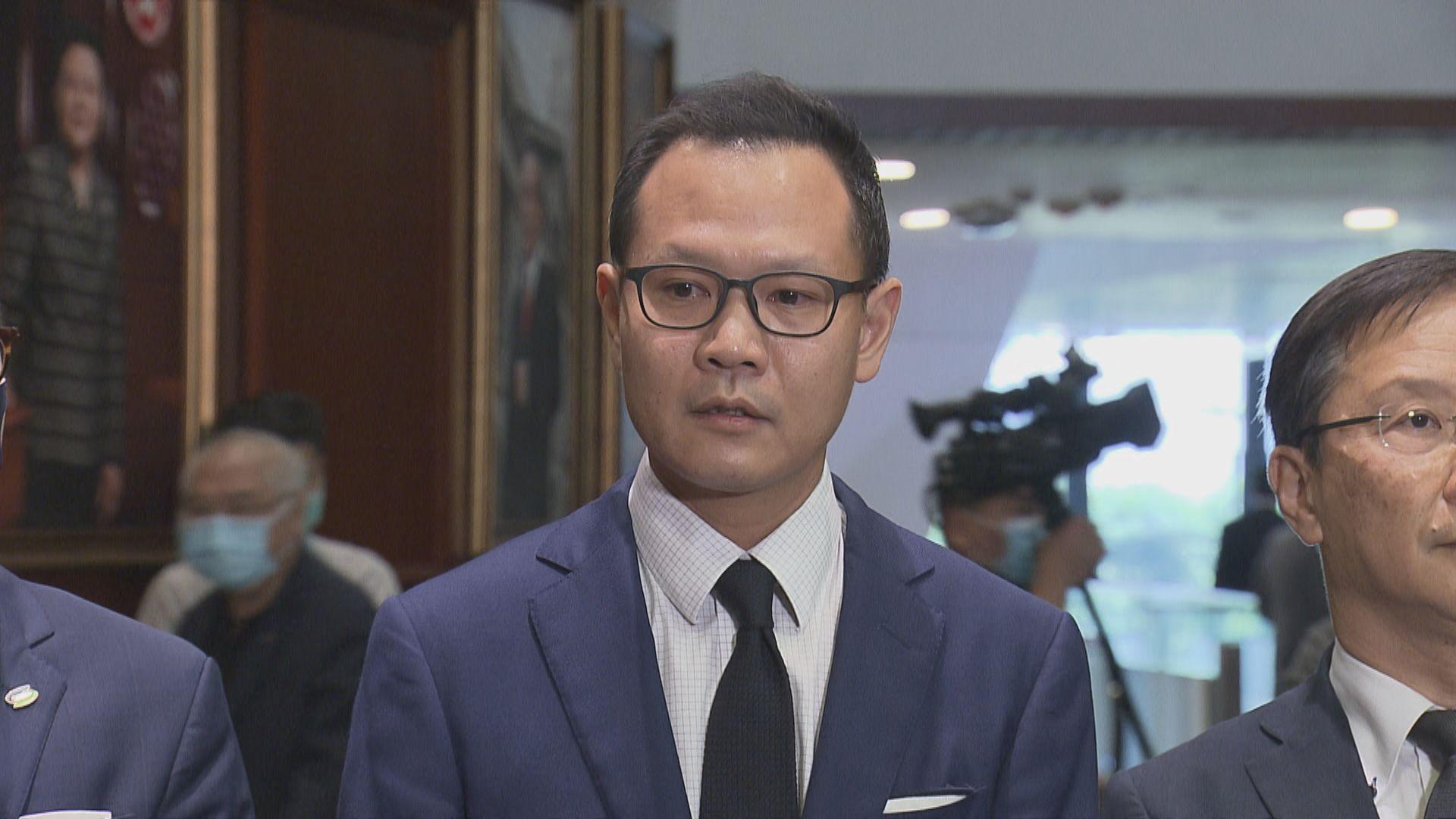 郭榮鏗:能與港人捍衛核心價值 只感光榮沒後悔