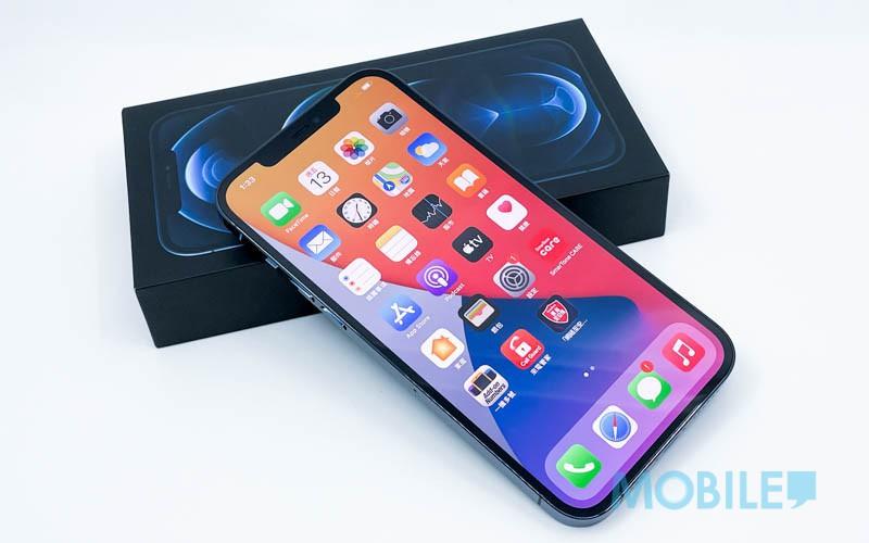 史上最大芒!iPhone 12 Pro Max 開箱