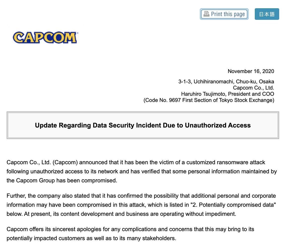 遭黑客公開遊戲情報 CAPCOM確認有個人資料外洩