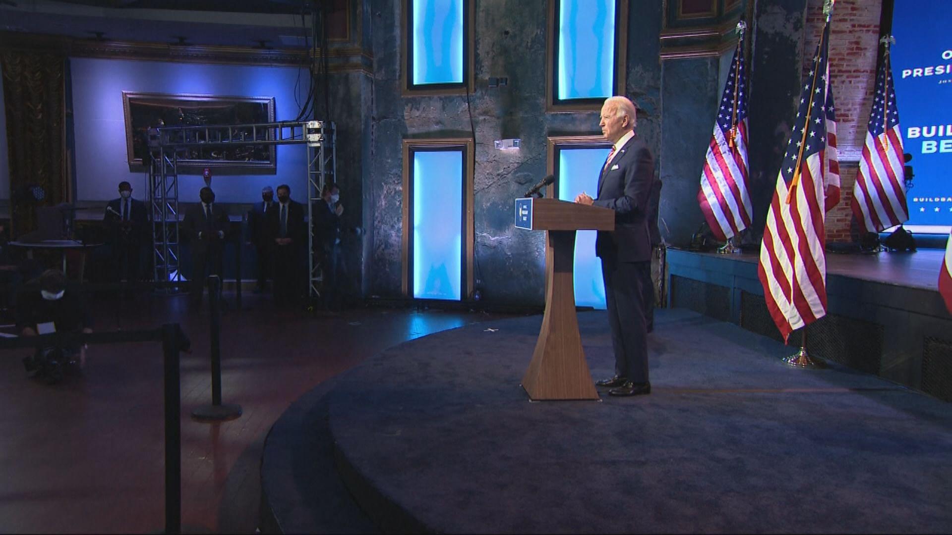 拜登籲特朗普盡快交接政權 特朗普重申自己贏得選舉