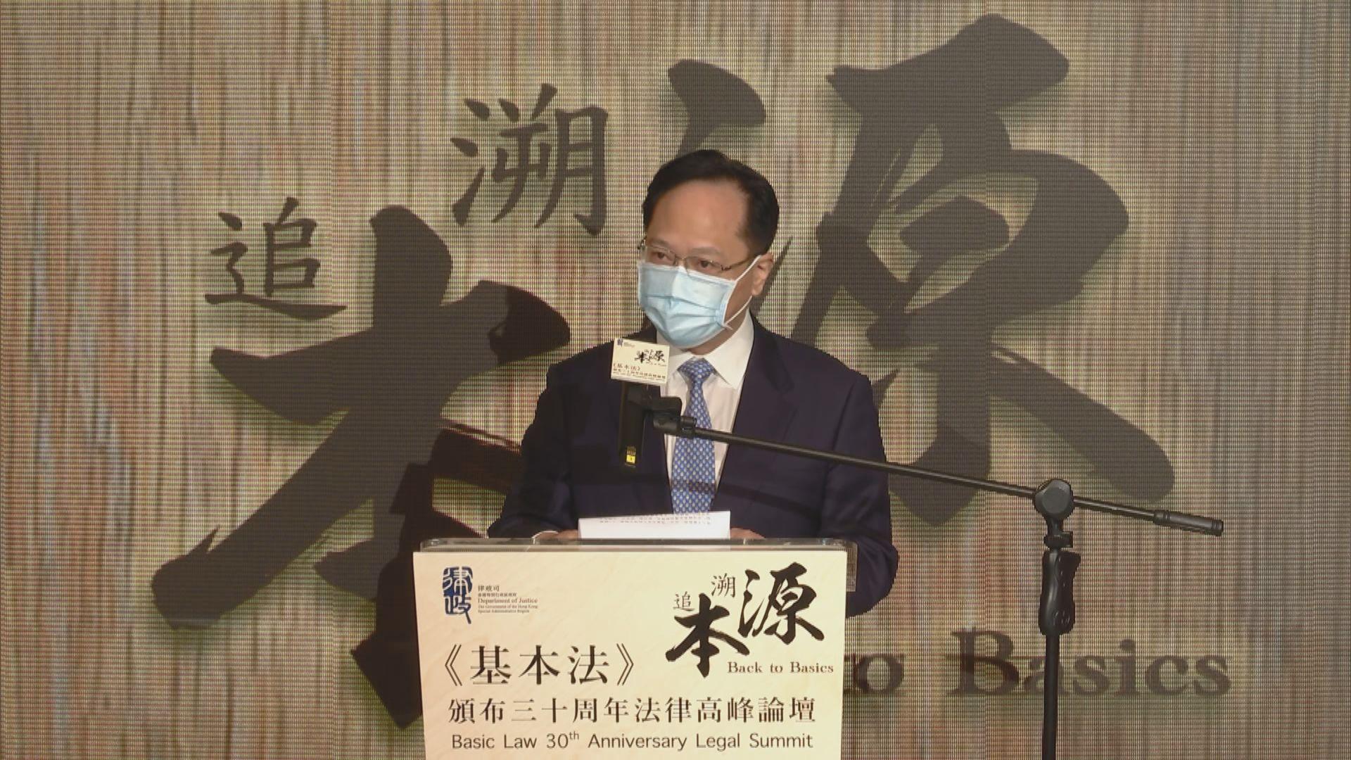 中聯辦陳冬:行政立法司法和公職人員須符愛國者原則