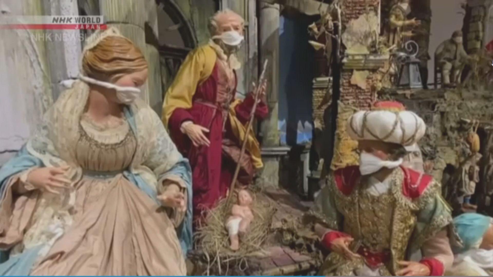 【即日焦點】中大分析指兩輪疫情最多涉娛樂場所 一酒吧伸延30感染群組;意廠商推「口罩版」聖誕馬槽擺設 耶穌亦要保持社交距離