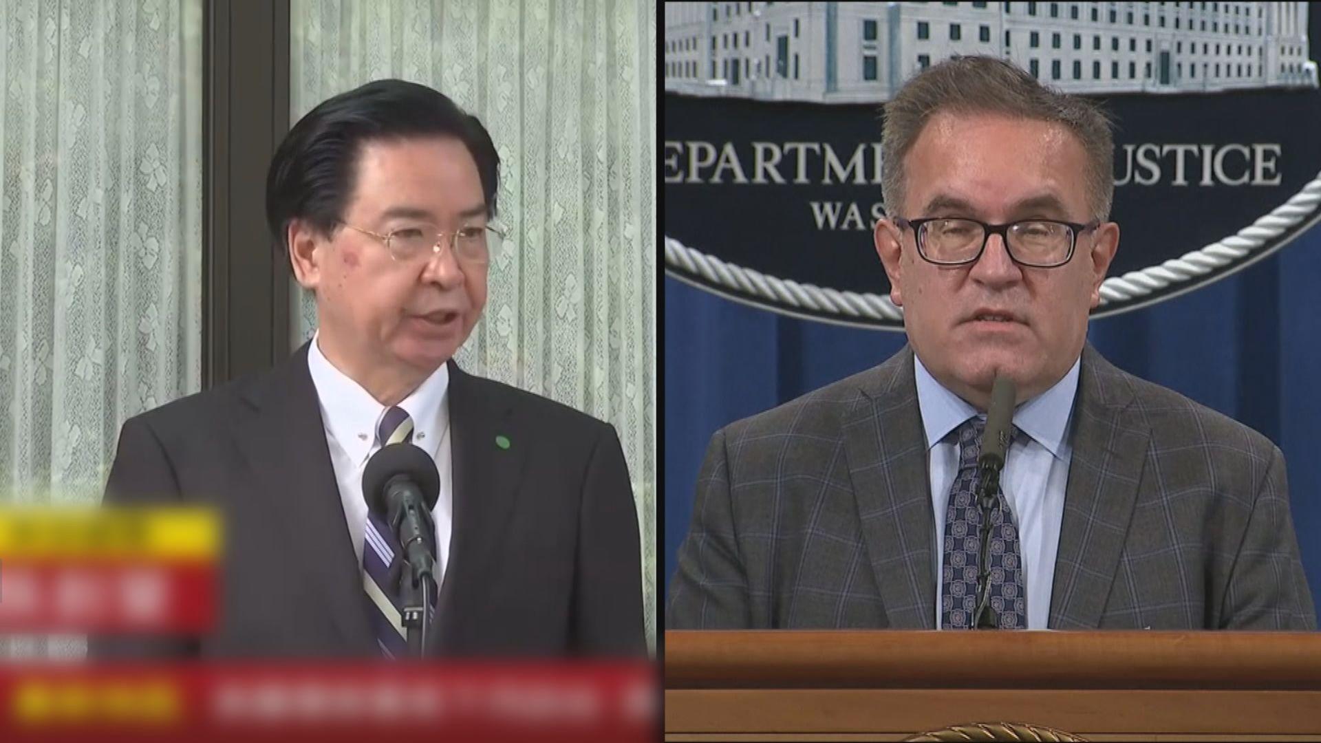 美國環保局長擬下月率團訪台 北京堅決反對美台任何形式官方往來