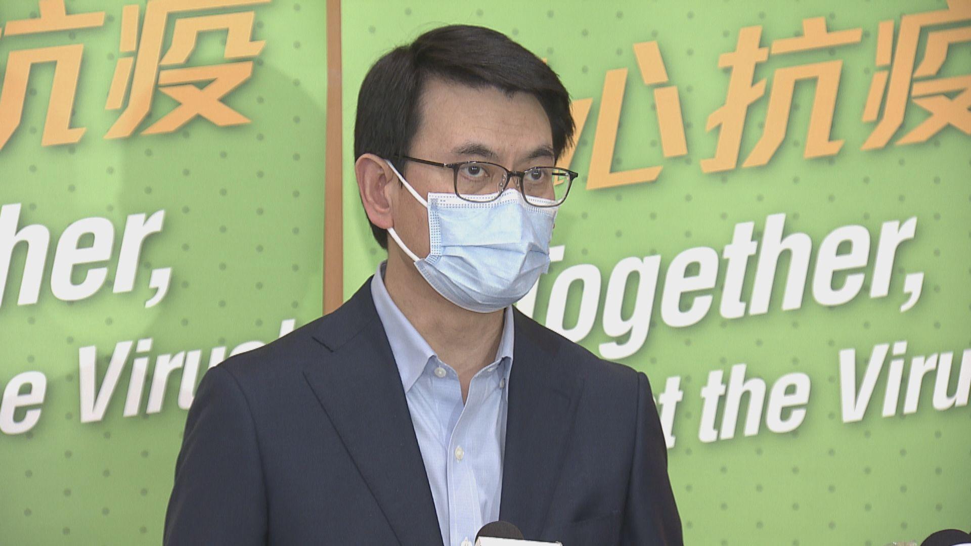 【最新】新加坡與本港旅遊氣泡延遲兩周啟動