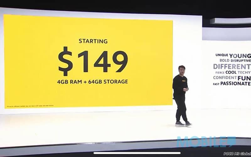 【實機開箱】4,800 三鏡、6,000mAh 電池、FHD+大屏,POCO M3 賣 $1,150 起