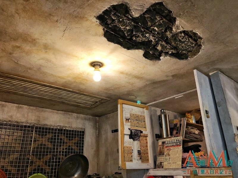 〈好遊〉由板間房及籠屋開始 中環市區更新探知館