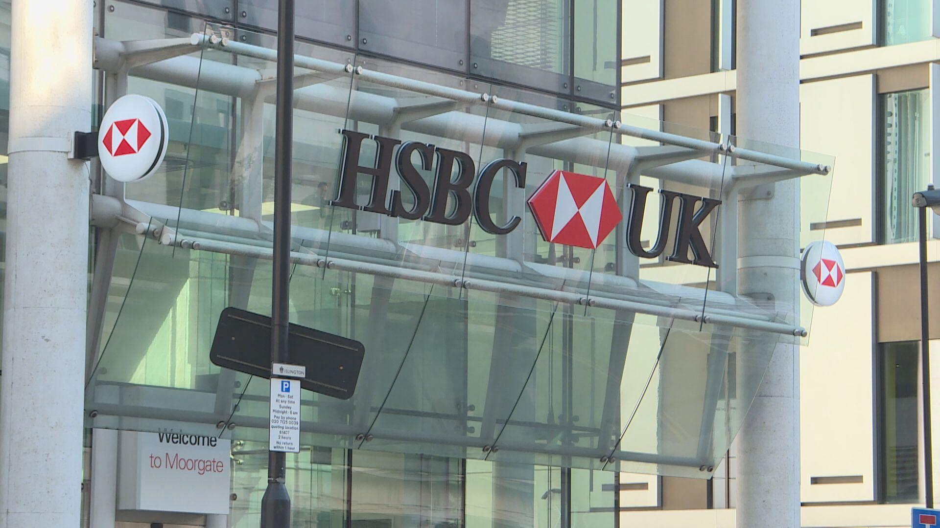 滙豐據報正考慮完全退出美國零售銀行業務