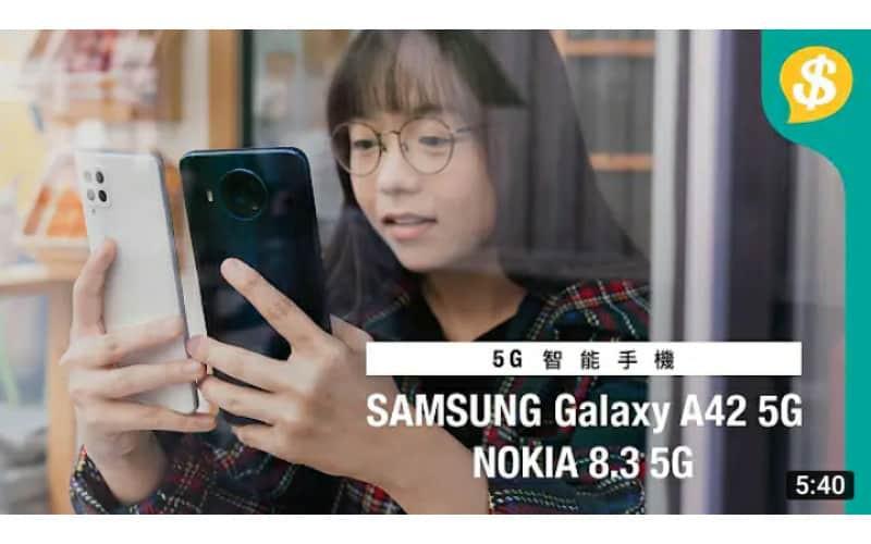 中價5G手提電話 Samsung Galaxy A42 VS Nokia 8.3(附網速跑分 熒幕表現 鏡頭測試)