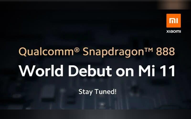 首發 Snapdragon 888,小米 Mi 11 或月尾現身