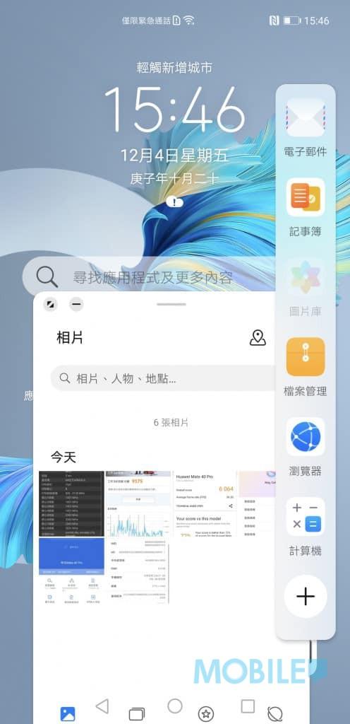 HUAWEI Mate 40 Pro 港行功能效能全面試!
