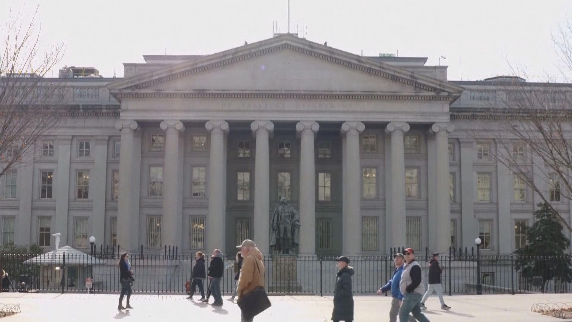 美國制裁十四名全國人大常委會副委員長