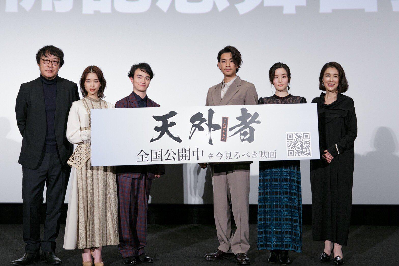 三浦春馬遺作《天外者》上映 首日票房位列第三