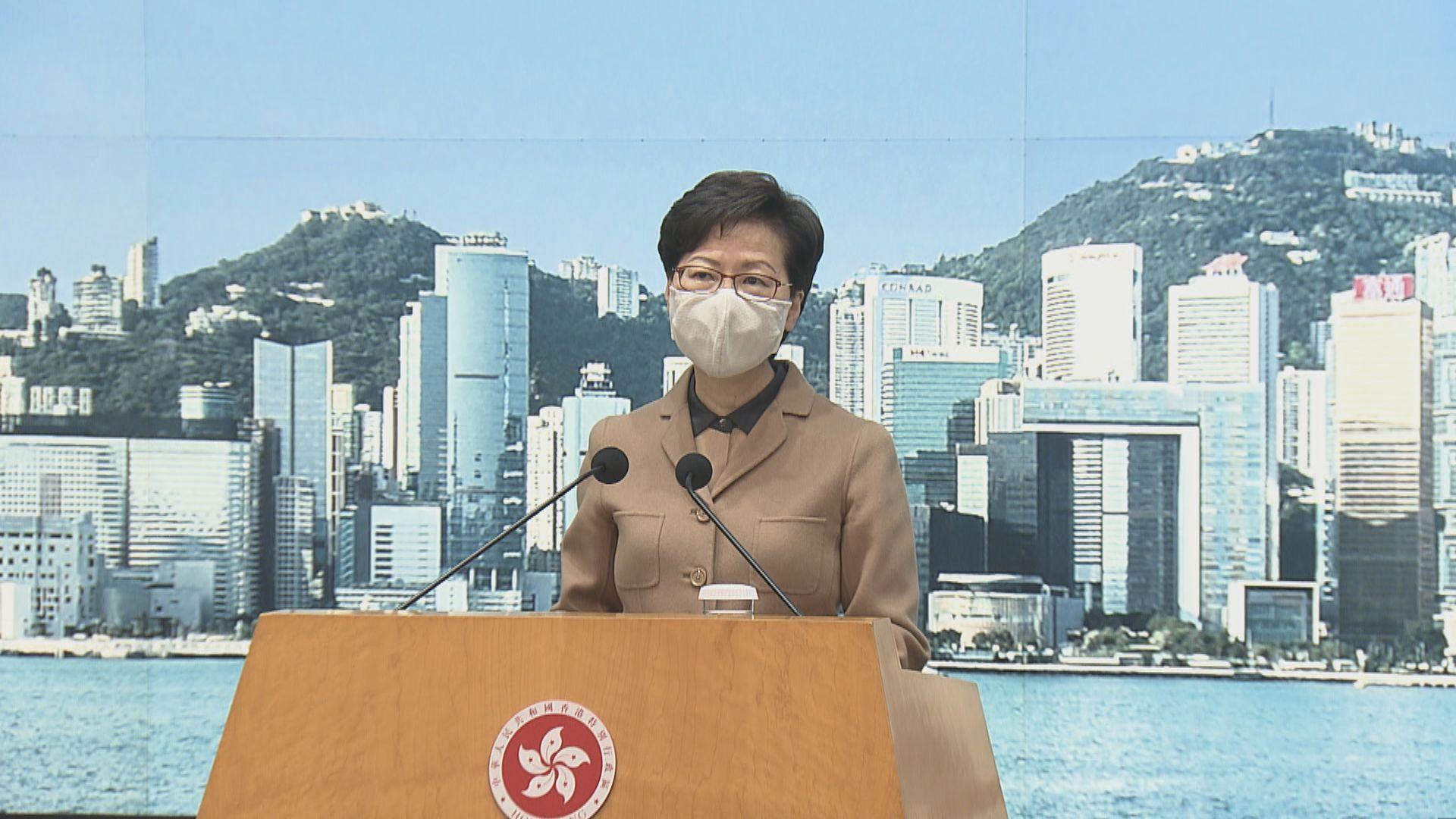 林鄭:有人將疫苗事件政治化作惡意抨擊
